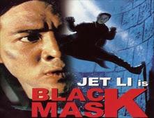 فيلم Black Mask