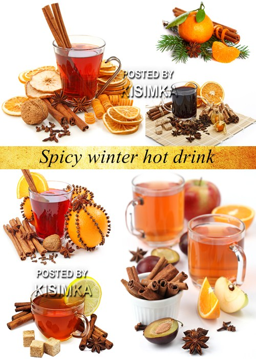 Stock Photo: Spicy winter hot drink