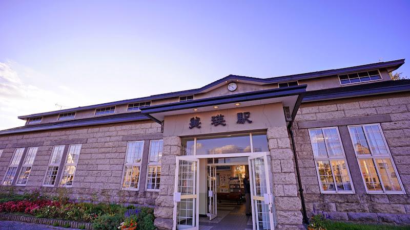 美瑛駅 写真1