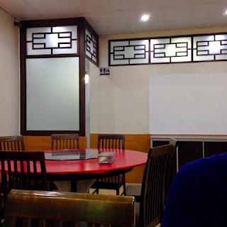 China Muslim Restaurant