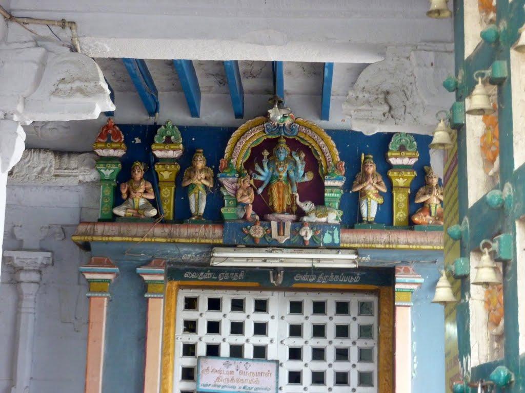 Sri Ashtabhuja Perumal Temple (Ashtabuyakaram) Kanchipuram - Divya Desam 48