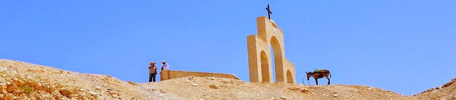 Экскурсия: Путешествие вдоль Мертвого Моря