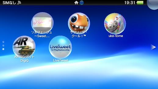 『LiveTweet for PlayStationVita』インストール完了