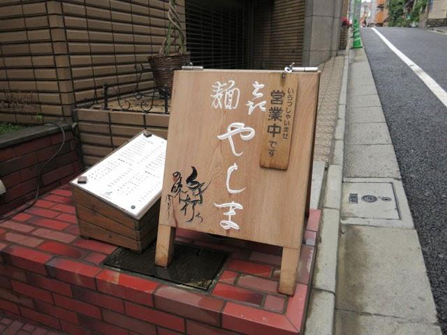 通りに置かれたお店の立看板