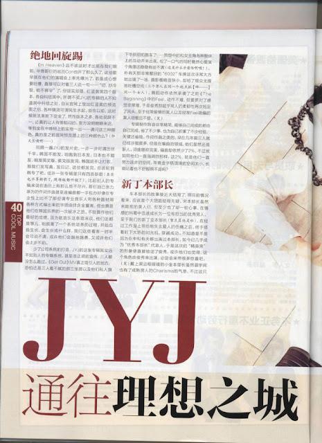 JYJ en 《Cool Music》 edición de Octubre  1-23