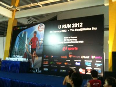 U Run 2012 Photo 8