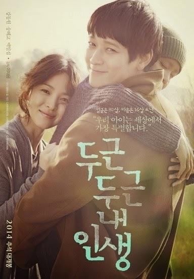 My Brilliant Life - Song Hye Kyo - Những năm tháng rực rỡ