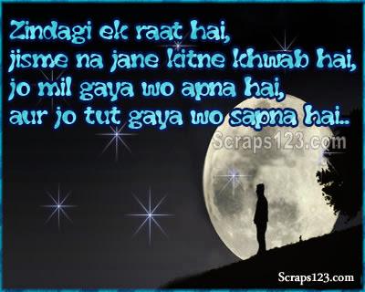 Shayari Jo Dil ki Baat Kah De  Image - 3