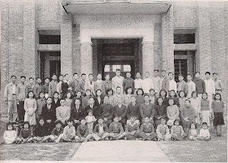1951 South China Training Institute