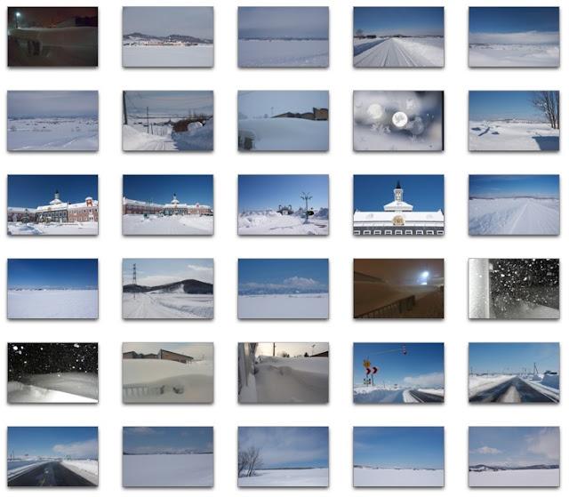 北竜町の冬景色2月〜3月