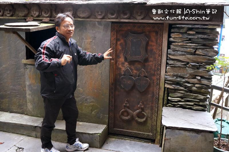 魯凱族石板文化很特別,每一個設計都是有原因-讓A-Shin教你玩屏東霧台
