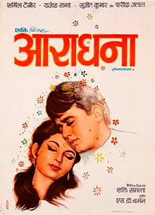 hindi love movies