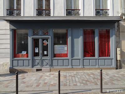 Notre siège, 45 rue de Tourtille Paris 20e