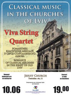 концерт Viva String Quartet