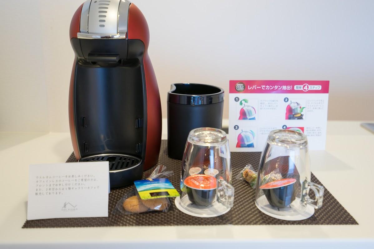 コーヒーマシン「ネスカフェ ドルチェ グスト」