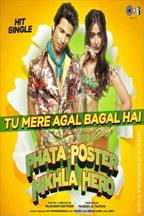 Mere Bina Tu Phata Poster Nikla Hero Instrumental