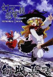 Touhou Gensou Mangekyou -The Memories of Phantasm Ova