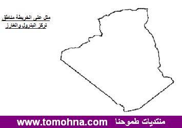 تحضير درس الموارد الطبيعية في الجزائر 1.JPG
