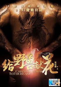 Loạn Thế Thượng Hải - Chrysanthemum To The Beast poster