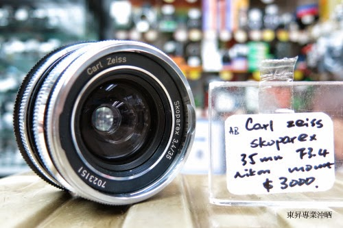 Carl Zeiss Skoparex 35mm F3.4 Nikon Mount