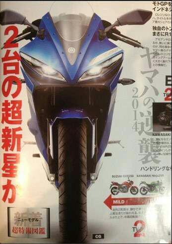 FOTO YAMAHA MOTOR SPORT 250CC TERBARU 2013