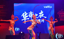 China Cup evening entertainment for sailors