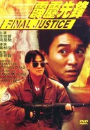 PhC3ADch-LE1BB8Bch-TiC3AAn-Phong-1988-Final-Justice-1988