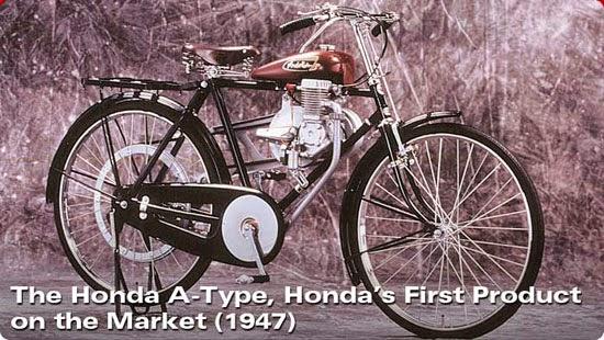 xe honda đầu tiên