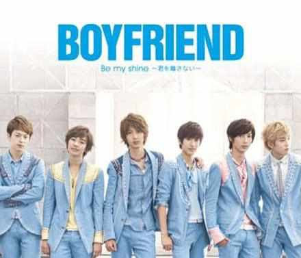 Boyfriend - Be My Shine Lyrics