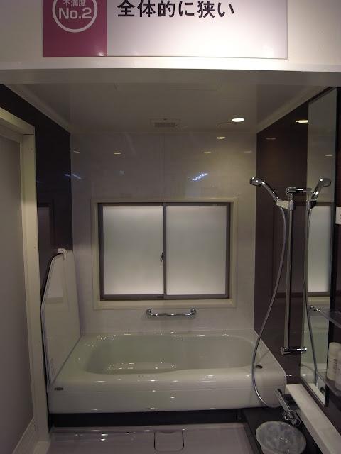 ヤマハリビングテックのお風呂・浴室