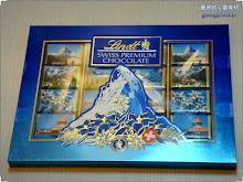 瑞士蓮巧克力-鐵力士山紀念版