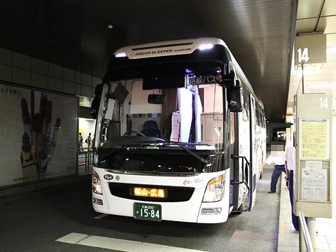 中国バス「ドリームスリーパー」 G1202 横浜駅東口BT改札中