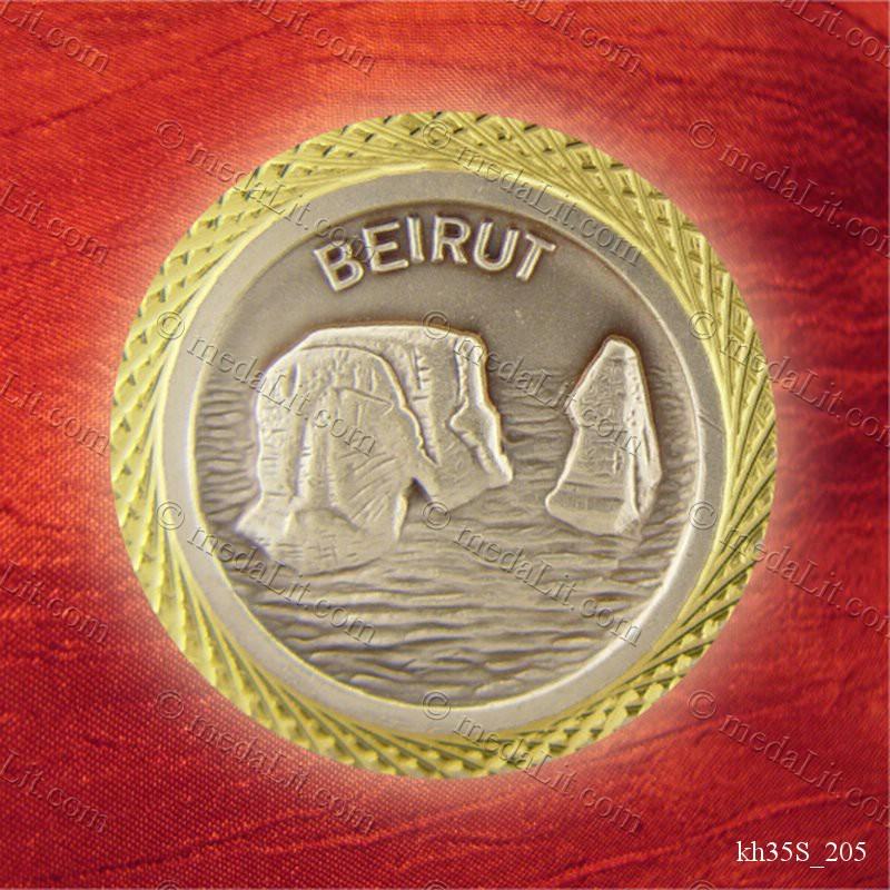 Absi Beirut Raouche Souvenir Medal