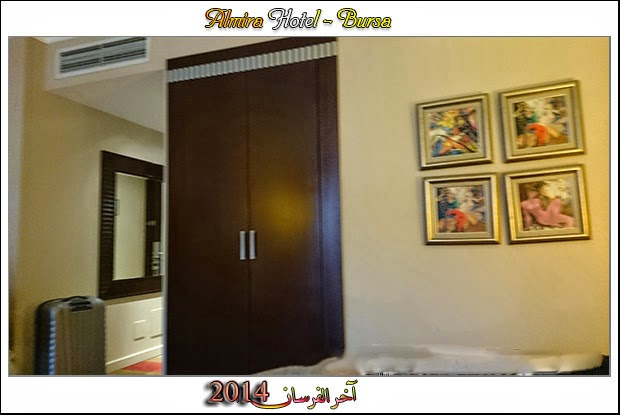 """تجربتي بالسكن في فندق الميــرا Almira Hotel """" بـورصـة """" ، تـركـيـا"""