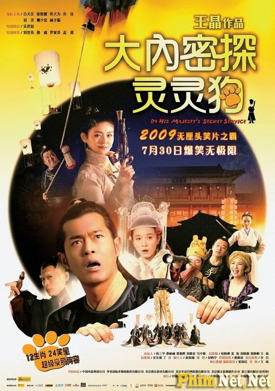Phim Đại Nội Mật Thám Linh Linh Cẩu - On His Majestys Secret Service