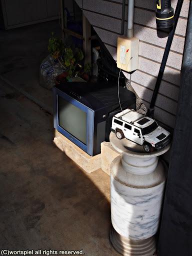 ラジコンとブラウン管テレビ