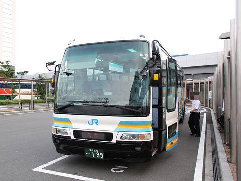 JR四国バス「黒潮エクスプレス」 644-1950 高知駅バスターミナル到着