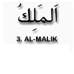 3.Al Malik