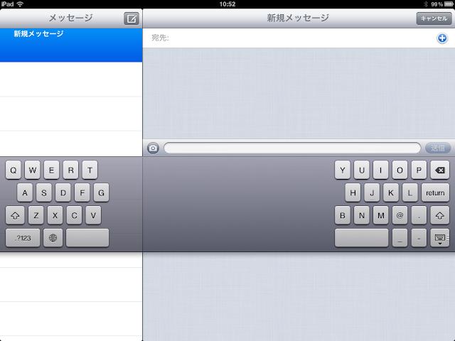 iOS5 iPadの分割キーボード横位置標示