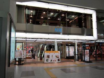 広島駅構内のアッセの入り口