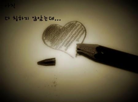 心 - Kokoro - Coração