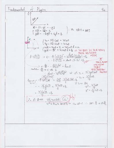 Hogeonys_Notetaking_Fundamental_of_Physics_%2525ED%25258E%252598%2525EC%25259D%2525B4%2525EC%2525A7%252580_04.jpg