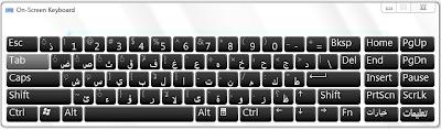 https://lh4.googleusercontent.com/-YgDm4x3bXg8/T9N2FvAKx5I/AAAAAAAAAGk/iUZ2jundJlA/s640/keyboard.png