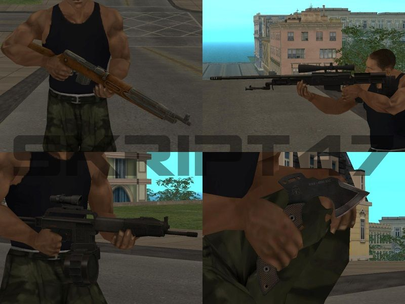 Point Blank Weapons for GTA SA