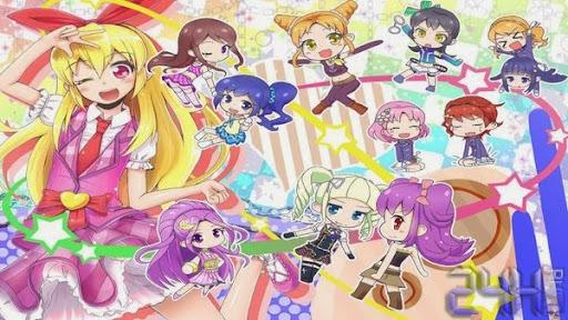 24hphim.net 20200983106eb076f w Aikatsu! Idol Katsudou!