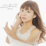Suzuko Mimori – Harmonia