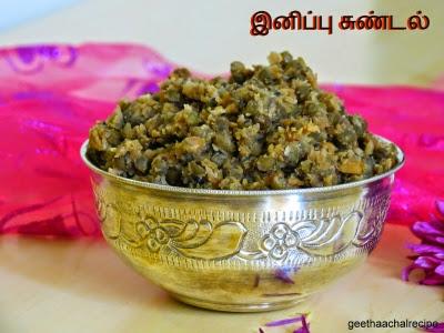 Sweet Sundal