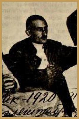 Начальник бригади Філіп Левензон. 1920 рік