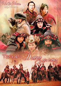 Thiếu Niên Dương Gia Tướng - Young Warriors Of The Yang Clan poster