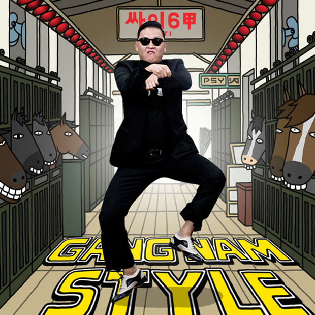 'Gangnam Style' Breaks Guinness World Records on YouTube